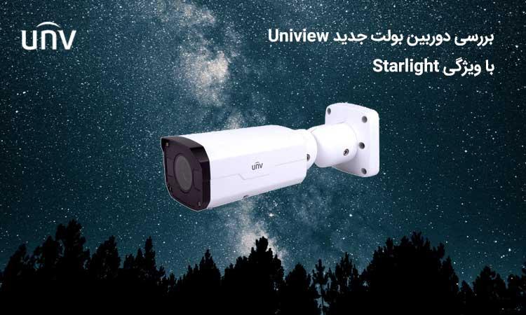 بررسی دوربین مداربسته بولت یونی ویو با ویژگی Starlight