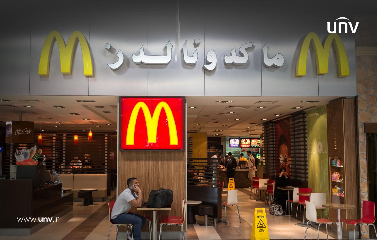 پروژه های موفق Uniview: نصب دوربین مداربسته در رستورانهای زنجیره ای مک دونالد، بحرین